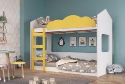 Beliche Montessoriano Casinha Branco Com Amarelo